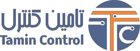 تأمین کنترل